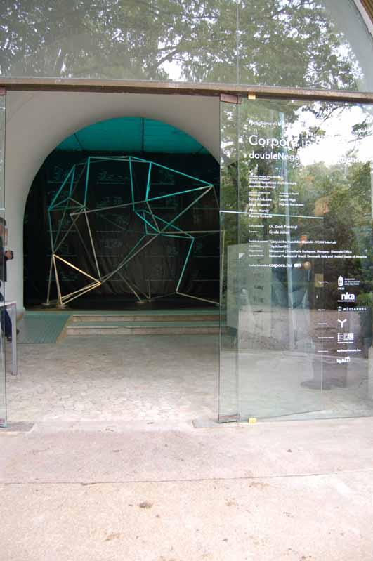 pavilion-entrance.jpg