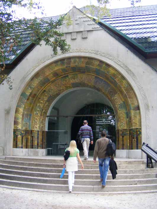 entrance-of-the-pavilion.jpg