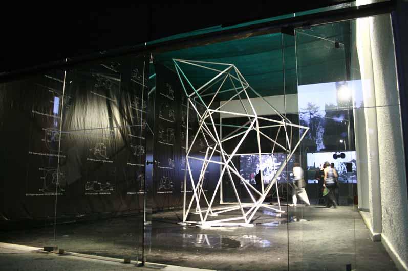 structure-at-atrium.jpg